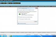 Thông báo lỗi cài đặt Program Compatibility Assistant